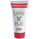 """Крем """"Long Play"""" 15мл."""