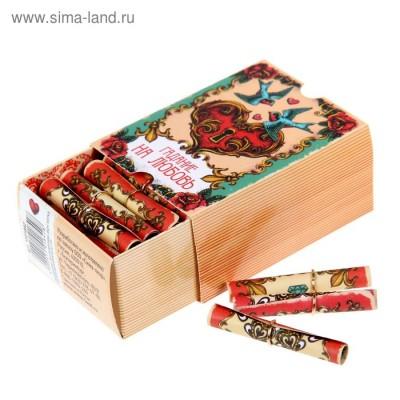 Гадания в коробке «Карты любви» 1101842