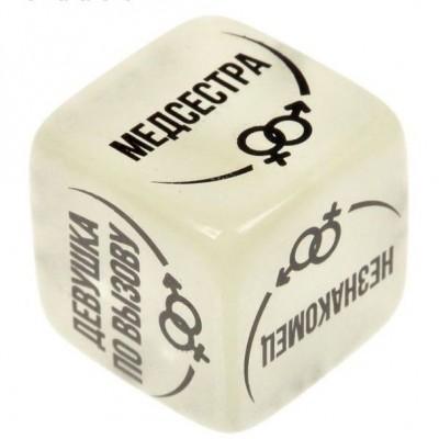 Кубик неоновый «Ролевые игры» 1592106