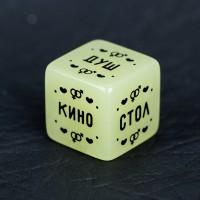 """Кубик неоновый """"Где заняться сексом?"""" 1592111"""