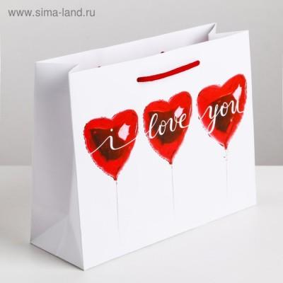 """Пакет ламинированный """"Любовь повсюду"""" 3639799"""