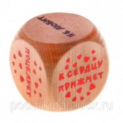 Кубик любовный 472925