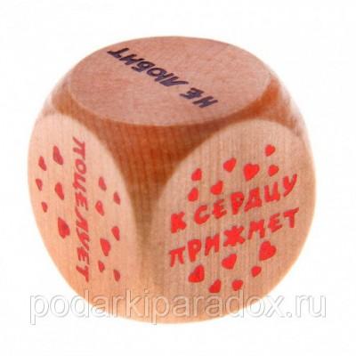 472925 Кубик любовный