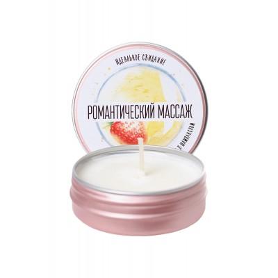 Массажная свеча Yovee  «Романтический массаж» 30мл.