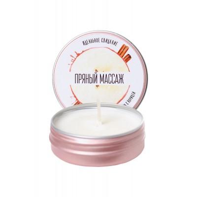 Массажная свеча Yovee «Пряный массаж» 30мл.