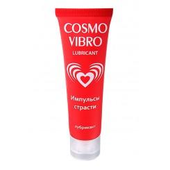 """Стимулирующий любрикант """"Cosmo Vibro"""" на силиконовой основе 50г"""
